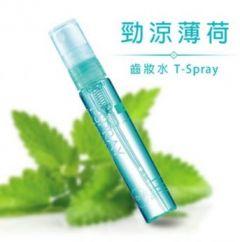 T-SPRAY 孕媽咪口腔護理精華噴霧 - 清涼薄荷口味