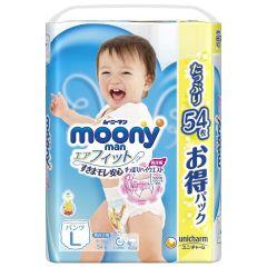 日本直送Moony (原箱)新版 PL54 男大碼褲仔 (增量版) x 3包