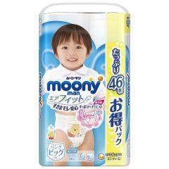 Japan Import- Moony New version XL46 Boy Pantsx 3packs (JUMBO PACK; full case) MOONY_B_PXL46_3