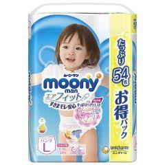 日本直送Moony (原箱) 新版 PL54 女大碼褲仔 (增量版) x 3包