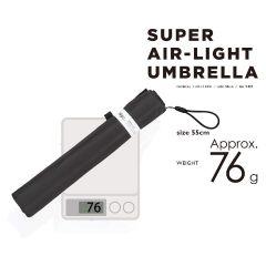 W.P.C. 日本超輕量76克摺雨傘(黑色) MSK50-007-BLACK