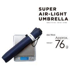 W.P.C. 日本超輕量76克摺雨傘(深藍色) MSK50-007-NAVY