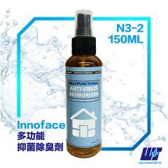 Innoface Korea Smell Killer (Effectively suppress the spread of Coronavirus and Influenza)150ml N3-2150