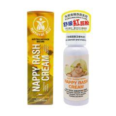 Natural Aid 有機消退尿布紅疹軟膏 (60ml) NA-10