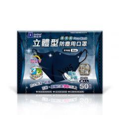 Blue Eagle 3D M N95 face mask 50pcs/box - Dark Blue NP-3D50BD