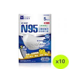 Blue Eagle 3D M N95 Active Carbon Medical face mask 5pcs/bag NP-3DCMP5X10