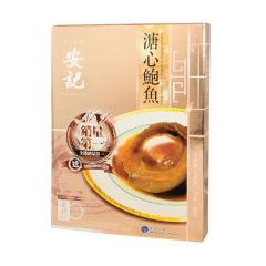 OKDS5454 On Kee Braised Abalone in Scallop and Oyster Sauce (8 pcs)