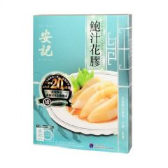 OKDS5471 On Kee Fish Maw in Abalone Sauce