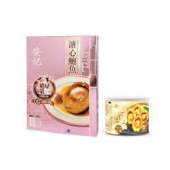 安記 - 溏心鮑魚+地道嚴選鮑魚(台式牛肉湯味)  OnKeeFreebie