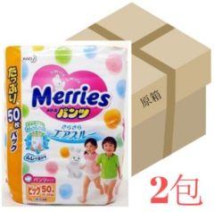日本直送Merries (原箱) 花王增量版 XL50 加大碼褲仔 x 2包