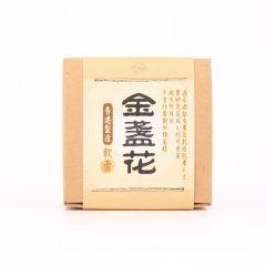 MY SENSES - 金盞花膏 PC1711