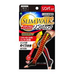 Slimwalk Compression Medical Lymphatic Socks For Night (Long type/Black)[Made in Japan] M-L