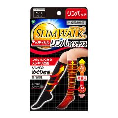 Slimwalk Compression Medical Lymphatic Socks For Night (Short type/Black)[Made in Japan] M-L