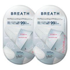 (現貨) Breath Silver Mask Adult FIT  成人 99.9% 抗菌口罩 韓國製造 (3pcs / pack) (每人限購四包)