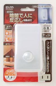 朝日-人體感應LED燈PM-L230W PM-L230W