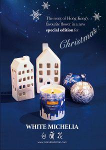 Carroll&Chan - 白蘭花杯裝蜂蠟蠟燭(聖誕別注版) C_18_WHI-MIC