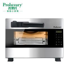Proluxury - Pressure Oven 26L (POV501260) POV501260