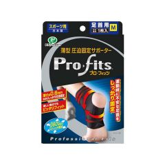 Pro-fits Compression Athletic Support for Ankle (0.6mm/Black)[Made in Japan]