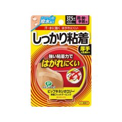 Pro-fits PIP Kinesiology Tape: Suitable For Shoulders / Arm / Wrist (37.5mm/Beige) [Made in Japan]
