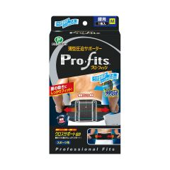 Pro-fits Compression Athletic Support for Waist (0.8mm/Black)