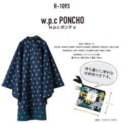 W.P.C. 日本女士雨衣/雨披 (Star) 155cm-165cm R-1093-STAR