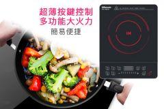Hyundai 2200W Dual Fan Induction Cooker - HY-IC22 HY_IC22