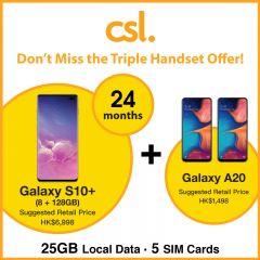 Csl. Samsung  手機組合優惠 - 25GB 本地數據