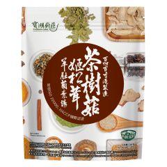 寶湖廚莊 - 茶樹菇姬松茸羊肚菌素湯 SB-3023
