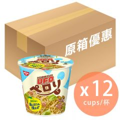[ DIRECT FROM JP] U.F.O.Grapefruit and Chicken Fried Noodles 73g x 12cups SKU_07832_12