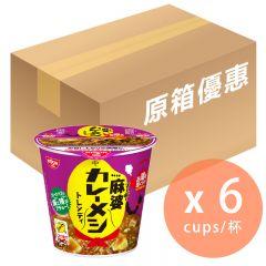 [日本直送]日清-麻婆豆腐咖哩杯飯 98g x 6杯[原箱] SKU_07905_6