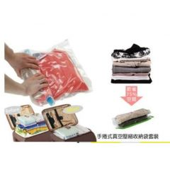 Convene - 12個手捲式真空壓縮收納袋套裝(大碼 細碼 各 6個)