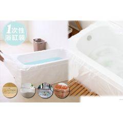 Convene - 即棄浴缸套 (10個) SL180109003
