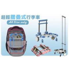Convene Folding luggage cart SL180209164