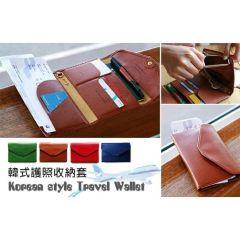 Convene 韓式護照包 SL180510007