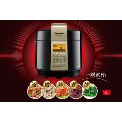 Panasonic Electronic Pressure Cooker (6.0L) - SR-PG601 SR-PG601