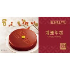 Super Star - Chinese Pudding SSCNY01