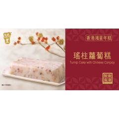 Super Star - Turnip Cake with Chinese Conpoy SSCNY02