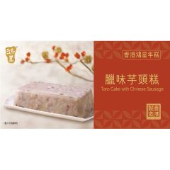 Super Star - Taro Cake with Chinese Sausage SSCNY03