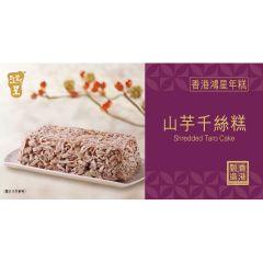 Super Star - Shredded Taro Pudding SSCNY06