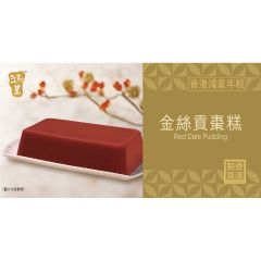 Super Star - Red Date Pudding SSCNY07