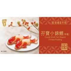 Super Star - Couple Small Fish Shaped Chinese Pudding SSCNY08