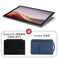Surface Pro 7 i7/16/1TB Platinum