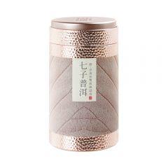Tea Seventh - Yunnan Qizi Puer Yunnan