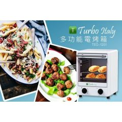 Turbo Italy Mini oven - TEO-1201 TEO-1201