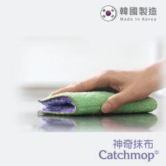 Catchmop - 廚房用神奇抹布 (1入) TheLoel_KM001