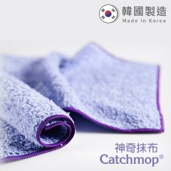 Catchmop - 多用途神奇抹布 (1入) TheLoel_MC001