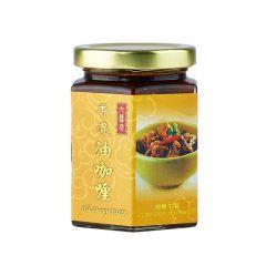大囍慶 - 香濃油咖哩 Timfold_8033
