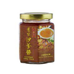 大囍慶 - 惹味沙爹醬 Timfold_8035