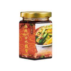 大囍慶 - 麻辣四川口水雞醬 Timfold_8067