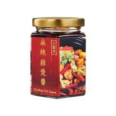 大囍慶 - 麻辣雞煲醬 Timfold_8078